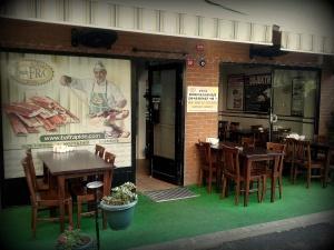 Bafra Pide Restaurant
